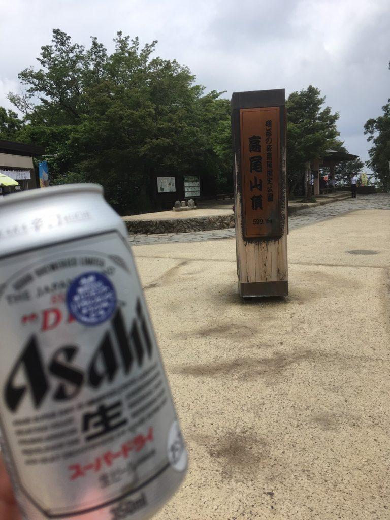 平日の朝から飲むビールの美味さよ